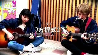 林青空×ヒトリマチのゆずのカバー曲を歌ってみました。 路上ライブ一発...