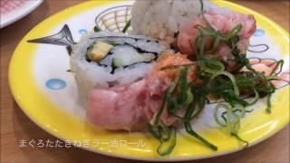 かっぱ寿司に行ってきたよ~ いつの間にかコロワイドの優待が使えるよう...
