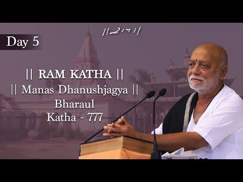 Ram Katha Morari Bapu 757 Day 5 Manas DhanushaJagya Bharoul May 2015