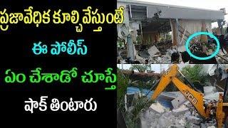 ప్రజావేధిక కూల్చివేస్తుంటే  Demolition Praja Vedika in Vijayawada exclusive video  cinema politics
