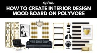 كيفية إنشاء التصميم الداخلي على Polyvore
