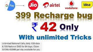 399 Recharge 42 rs only|google pay biggest bug|earn  unlimited scratch  card