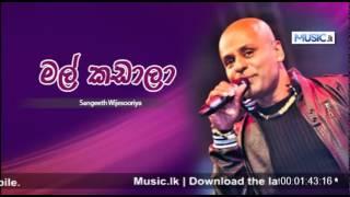 Mal Kadala - Sangeeth Wijesuriya