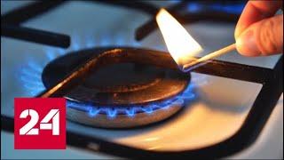Дорогой газ - это не СТРАШНО! Зачем украинцев зомбируют по ТВ? 60 минут от 16.11.18