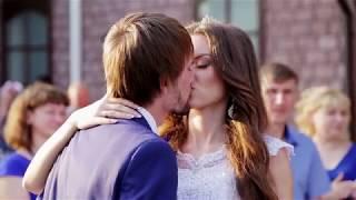 Свадьба Волжский 2017