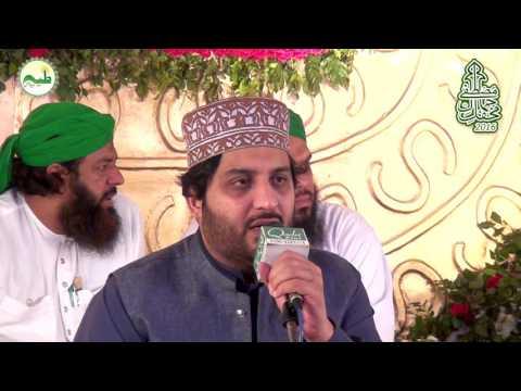 Balaghal Ula Bikamalihi By Hafiz Noor Sultan Siddique 2016 (New Mehfil E Naat)