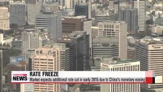 ARIRANG NEWS 16:00 Pres. Park calls for liberalization of Korea-ASEAN FTA