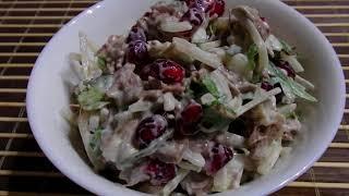 Бакинский салат!!!