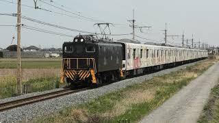 【秩父鉄道デキ201牽引!】東武50090型 51092F『池袋・川越アートトレイン』出場回送