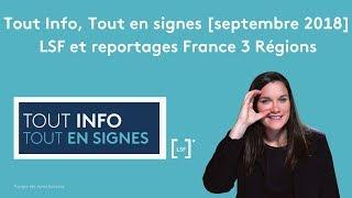 Tout Info, tout en signes [Septembre 2018] LSF et reportages France 3 régions