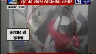 तलवार से हमला कर पेट्रोल पंप पर लूट Suno India