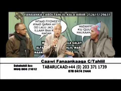 CAAWI FANAANKAGA CABDI TAHLIIL HOME CABLE LIVE 27.12.2013
