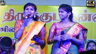 ரெட்டை ஜடை போல நாம ஒன்னா திரிஞ்சோமாடி | Rajalakshmi Kalaivani Songs | Village Folk Songs | 4K