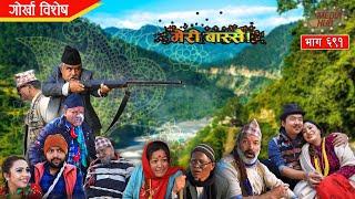 Meri Bassai    गोर्खा विशेष    मेरी बास्सै    Episode-691   Feb-23-2021   Nepali Comedy   Media Hub