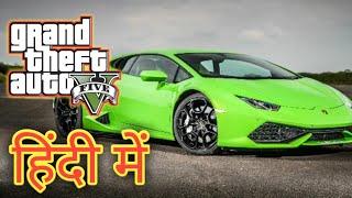 Ultra High Graphics #Gta5 | #NewCar #DesiLog #AmeerLog |1080p 60fps 2018 Hindi