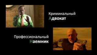 Breaking Bad THE GAME