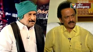 Stalin's response to Vaiko's accusation about DMK instigating caste clashes