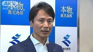 川内原発の一時停止 三反園知事は週内に再び要請へ(16/09/06)