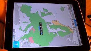Gambar cover タッチ!ヨーロッパ地図HD 「あてる」編