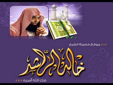 القرآن الكريم كامل - بصوت الشيخ ياسر الدوسري - Complete Holy Quran thumbnail