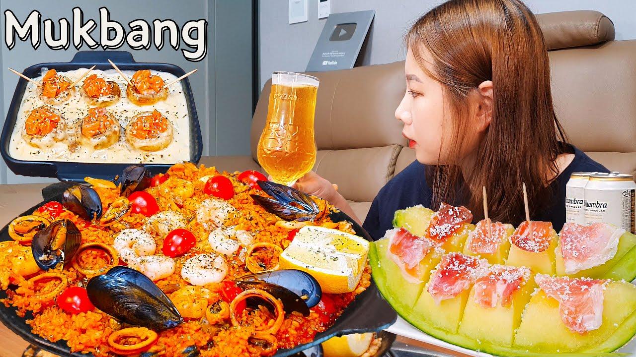 🥘해산물빠에야+알함브라 맥주🍻 스페인요리 총출동!? 하몽멜론🍈양송이연어크림 Paella Jamon Beer MUKBANG ASMR EATINGSHOW REALSOUND 요리먹방