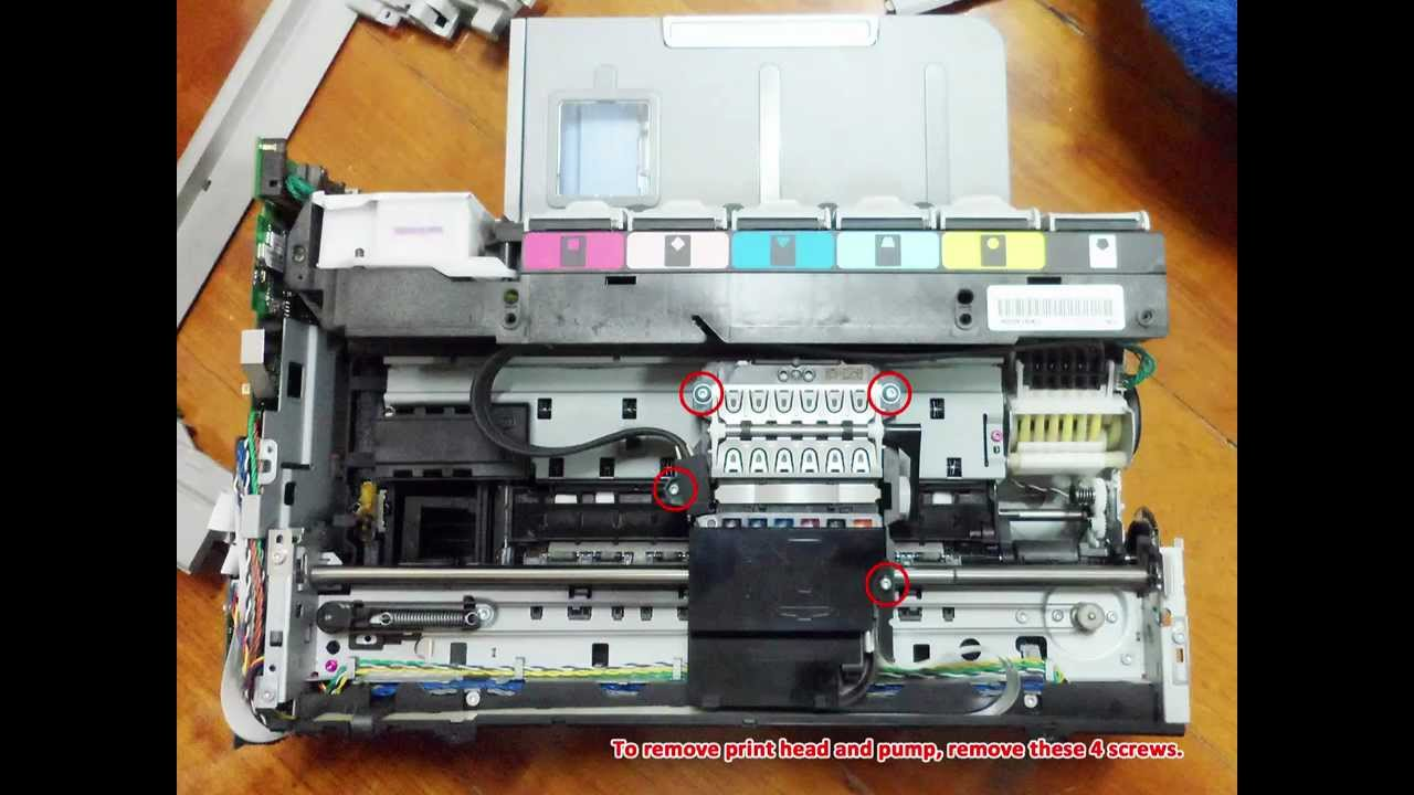Hp Photosmart C7280 Service Manual
