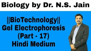 Gel Electrophoresis (BioTechnology) Part-17 Hindi Medium