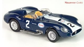 Maserati cars toys for children