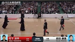 Yohei TAKESHITA MMe-M Yasuki MAEDA - 66th All Japan KENDO Championship - Fourth round 60