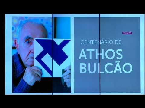 Câmara faz homenagem ao centenário de Athos Bulcão | 05/07/2018