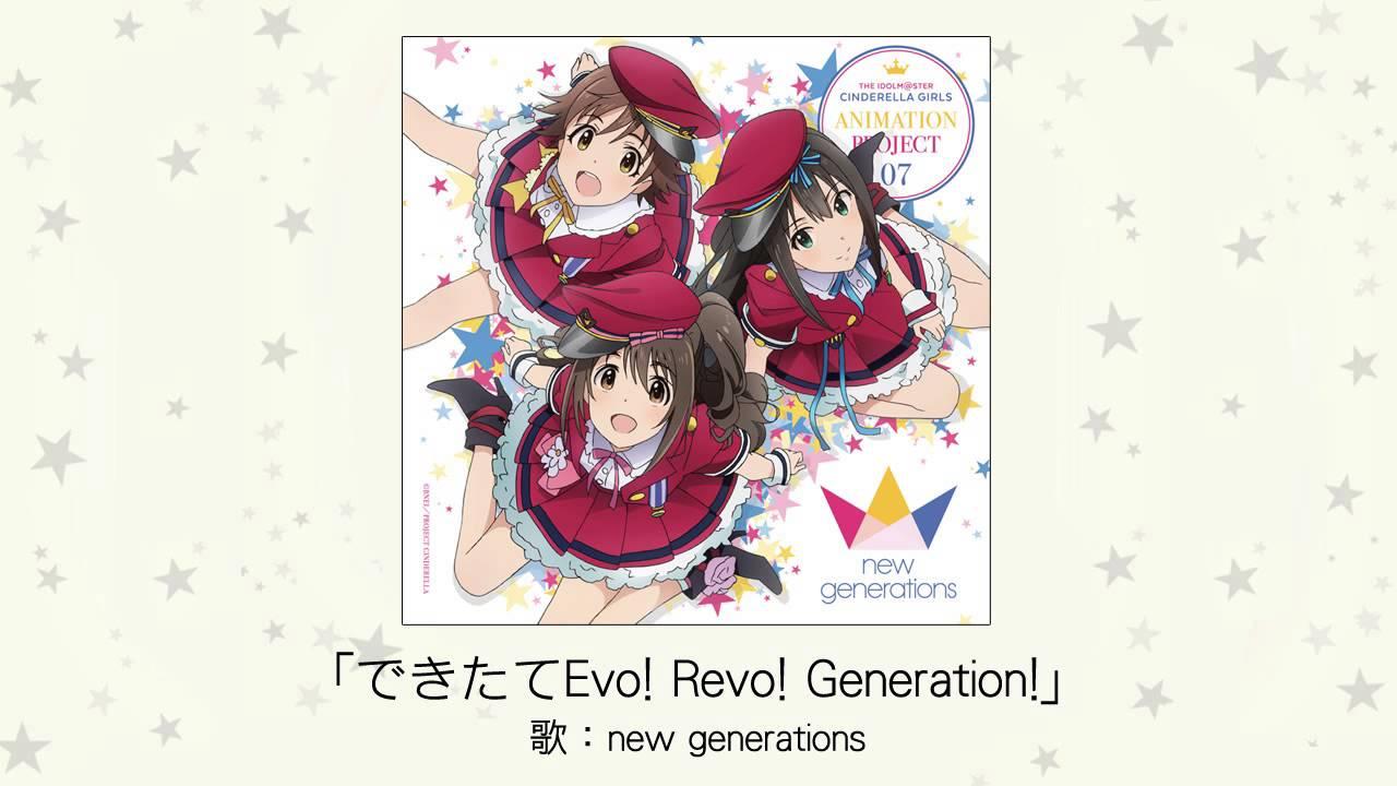 Evo revo generation new generations for New generation