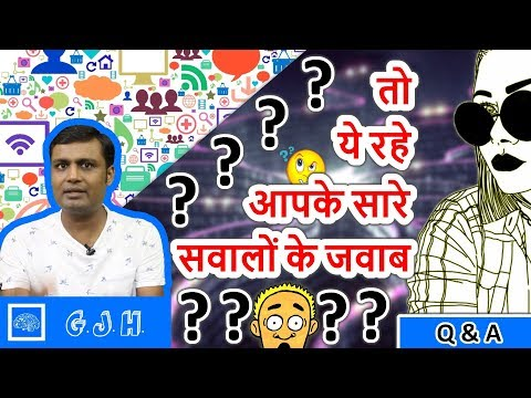 Q&A : - Here are the answers to all your quotations. (Sharing my Personal life with you) (Hindi)
