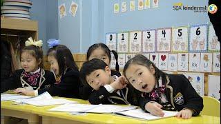 SDA Kinderest of CA , Nov / 천안…