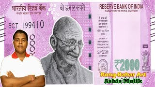 How to Draw Mahatma Gandhi Face  Step by Step | Drawing of Father of Nation | Rong-Bahar Art |