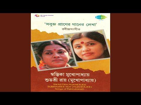 Amar Abhimaner Badale Aaj