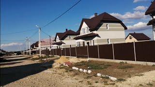 Купить дом в анапе, коттеджный поселок Морской. Переезд в Анапу на юг