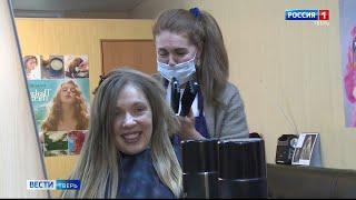 Социальная парикмахерская для инвалидов-колясочников заработала в Твери