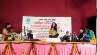 Akhiyan Nu Rehn De - Roshni Kapoor