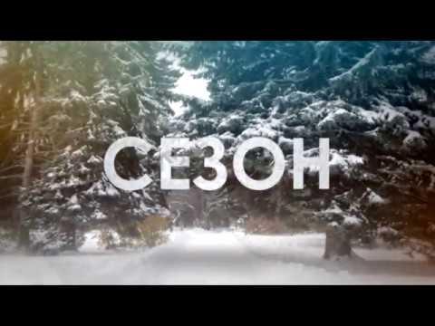 Сезон (магазин одежды) г. Нижнекамск