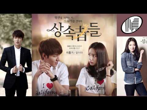 KEN (VIXX) – In The Name of Love (The Heirs OST)
