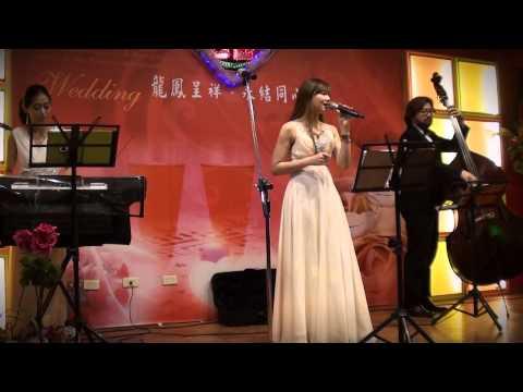 魔法大衛婚禮樂團,婚禮歌手 - 葉子