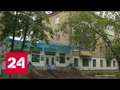 Скончался пятый отравившийся суррогатом в Сергиевом Посаде