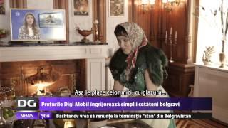 Digi Mobil Belgravistan - Diva