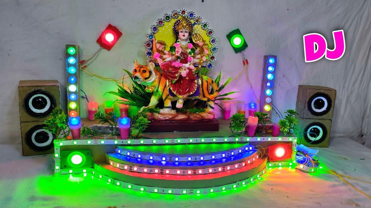 Durga Puja Visarjan Big Dj Track at Home | Big Visarjan Small DJ light |  Dj Track Kaise banaye