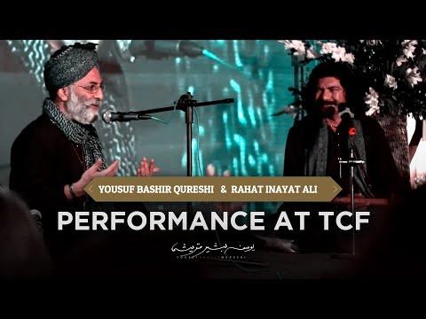 Yousuf Bashir Qureshi | Performance At TCF With Rahat Inayat Ali | YBQ