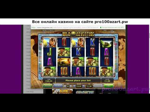 ВУЛКАН КАЗИНО ОНЛАЙН IGROVIE AVTOMATI VULKAN NET МЕГА ВЫИГРЫШ 162400 рублей!из YouTube · Длительность: 51 с