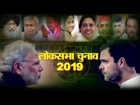Ballia Election Results 2019 Winner Uttar Pradesh; उत्तर प्रदेश बलिआ लोक सभा सीट चुनाव नतीजे