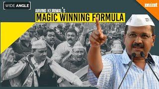How Kejriwal Won Delhi Again: Mint Wide Angle