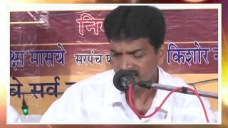 dilya ghetalya vachanachi song by ravindra lad in diwali pahat pachal