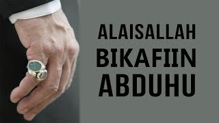 """Die Geschichte hinter dem """"Alaisallah""""-Ring"""